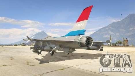 F-16XL USA для GTA 5 четвертый скриншот