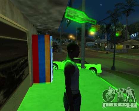 Новый автомат Hay-Cola и Armenian Flag для GTA San Andreas второй скриншот
