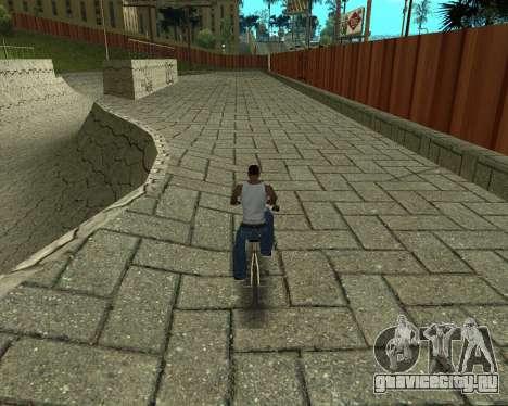 New HD Glen Park для GTA San Andreas пятый скриншот