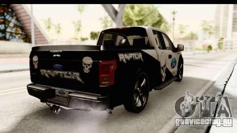 Ford F-150 Tuning для GTA San Andreas вид сзади слева