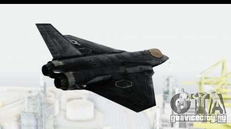 CoD Black Ops 2 - FA-38 для GTA San Andreas вид справа