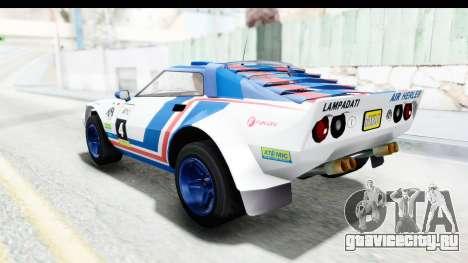 GTA 5 Lampadati Tropos Rallye IVF для GTA San Andreas колёса