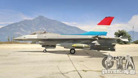 F-16XL USA для GTA 5 третий скриншот