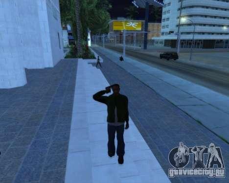 Отдать честь для GTA San Andreas второй скриншот