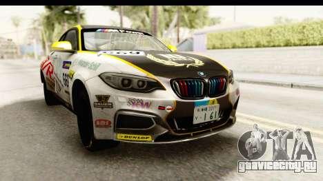 BMW M235i Coupe для GTA San Andreas вид справа