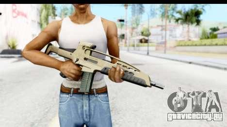H&K XM8 для GTA San Andreas третий скриншот