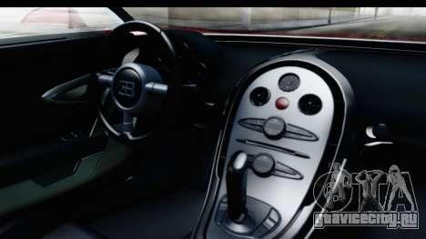 Bugatti Chiron 2017 v2 для GTA San Andreas вид изнутри