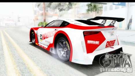 GTA 5 Emperor ETR1 v2 SA Lights для GTA San Andreas вид снизу