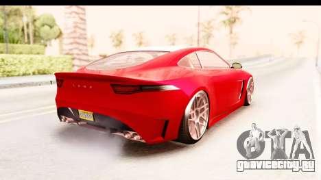 GTA 5 Ocelot Lynx IVF для GTA San Andreas вид сзади слева