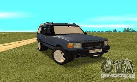 Land Rover Discovery 2B для GTA San Andreas