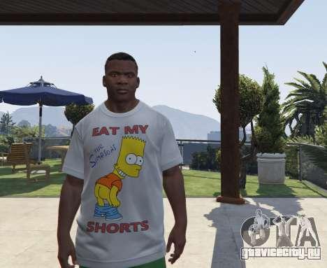 Bart Simpson T-Shirt for GTA V для GTA 5