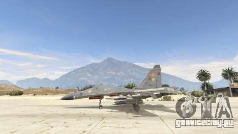 Су-30МКК HQ Китайский для GTA 5 второй скриншот