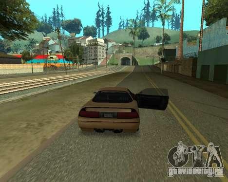 Armenian Jeferson для GTA San Andreas шестой скриншот