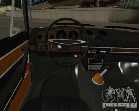 ВАЗ 2103 Armenian для GTA San Andreas вид снизу