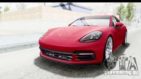 Porsche Panamera 4S 2017 v2 для GTA San Andreas