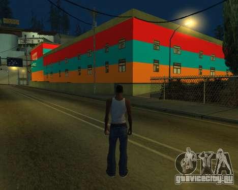 Armenian Jeferson для GTA San Andreas