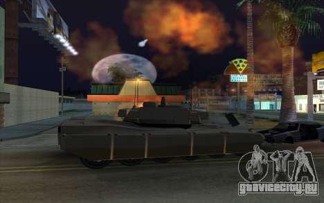 Эффект стрельбы из танка для GTA San Andreas четвёртый скриншот