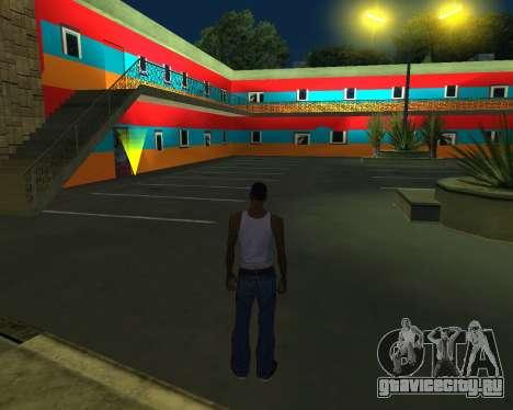Armenian Jeferson для GTA San Andreas третий скриншот