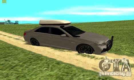 Mercedes Benz E63 AMG для GTA San Andreas вид слева