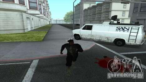 Newsvan Follow You для GTA San Andreas