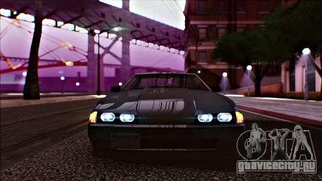 Elegy Drophead для GTA San Andreas вид сзади слева