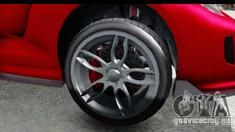 GTA 5 Grotti Bestia GTS with MipMap IVF для GTA San Andreas вид сзади