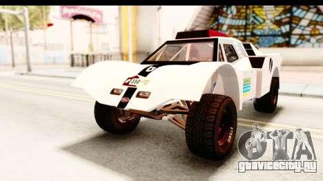 GTA 5 Desert Raid SA Lights для GTA San Andreas вид снизу