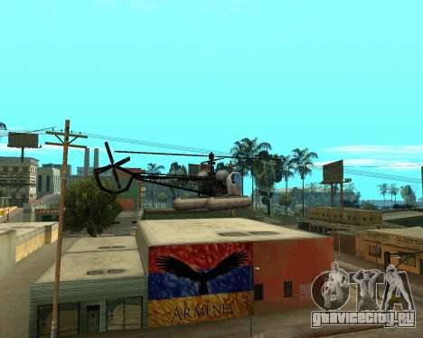 Grove Street Armenian Flag для GTA San Andreas четвёртый скриншот