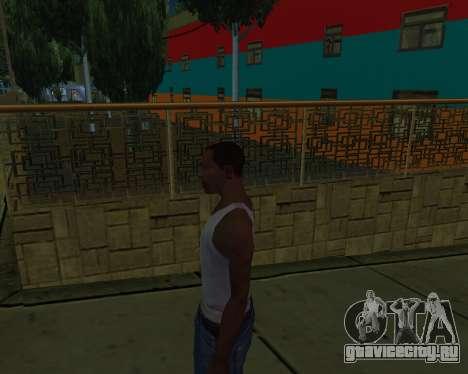 Armenian Jeferson для GTA San Andreas пятый скриншот