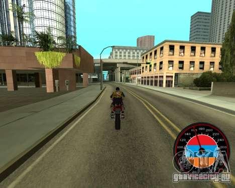 Спидометр в стиле Армянского флага V 2.0 для GTA San Andreas четвёртый скриншот