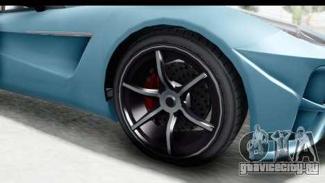 GTA 5 Dewbauchee Seven 70 with Mip Map для GTA San Andreas вид сзади