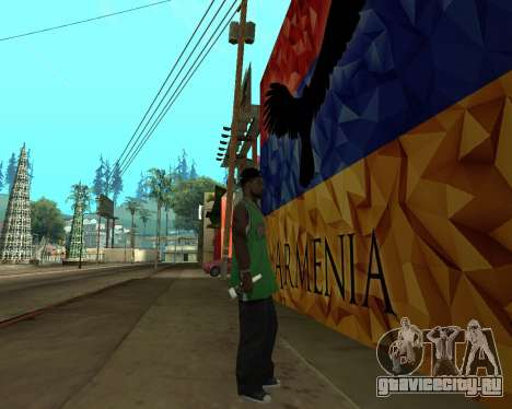 Grove Street Armenian Flag для GTA San Andreas третий скриншот