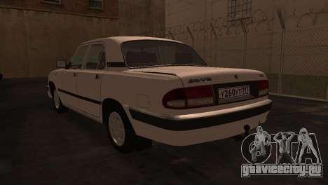 ГАЗ 3110 из сериала Чернобыль Зона отчуждения для GTA San Andreas вид сзади слева