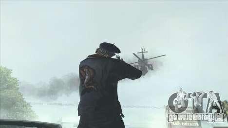 WantedLevel для GTA San Andreas четвёртый скриншот