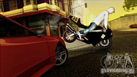 Elegy Drophead для GTA San Andreas вид изнутри