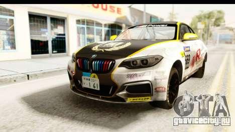 BMW M235i Coupe для GTA San Andreas