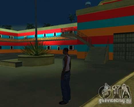 Armenian Jeferson для GTA San Andreas четвёртый скриншот