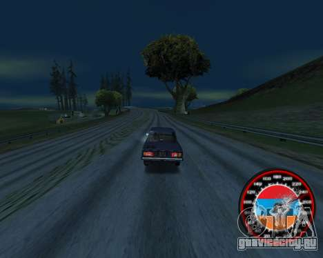 Спидометр в стиле Армянского флага V 2.0 для GTA San Andreas второй скриншот