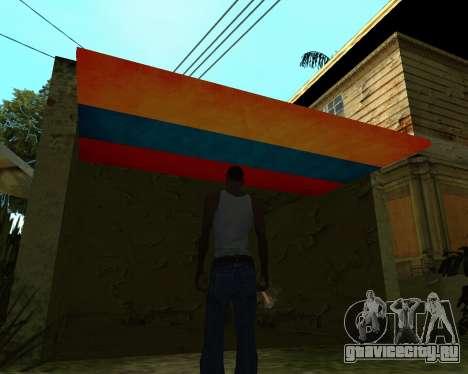 Гараж CJ Armenian для GTA San Andreas третий скриншот