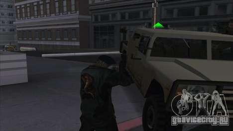 WantedLevel для GTA San Andreas третий скриншот