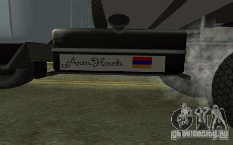 ЗиЛ-130 Армения для GTA San Andreas вид сбоку