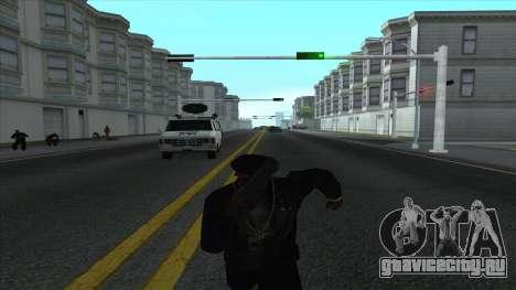 Newsvan Follow You для GTA San Andreas пятый скриншот