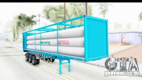 Trailer Hidrogenio для GTA San Andreas