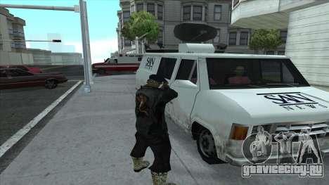 Newsvan Follow You для GTA San Andreas четвёртый скриншот