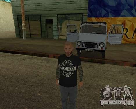 Luaz 969 Armenian для GTA San Andreas салон