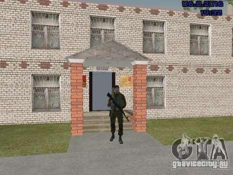 Омоновец для GTA San Andreas третий скриншот