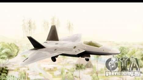 Lockheed Martin F-22 Raptor для GTA San Andreas вид сзади слева