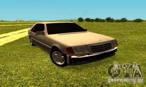 Mercedes Benz W140 для GTA San Andreas