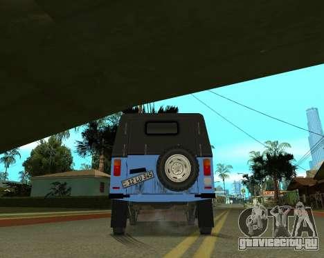 Luaz 969 Armenian для GTA San Andreas вид сверху