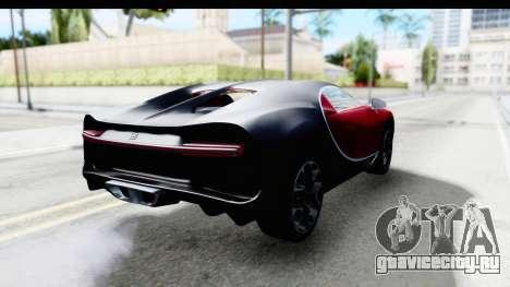 Bugatti Chiron 2017 v2 для GTA San Andreas вид сзади слева